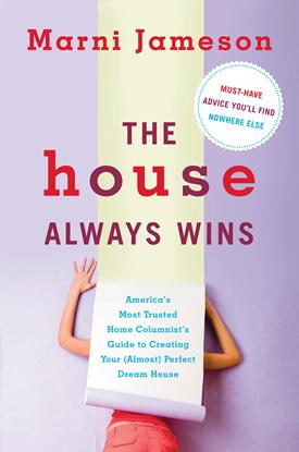 house_always_wins.jpe